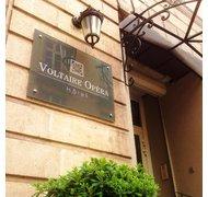 Qualys-hotel nantes voltaire opéra in Nantes